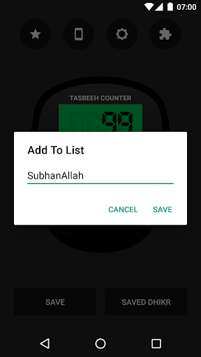 Digital Tasbeeh Counter 2.0.8 Screenshots 3