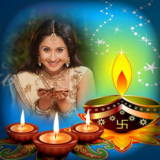 Happy Diwali Photo Frame - Diwali Photo Frame 2017