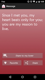 Love Messages SMS PRO- screenshot thumbnail