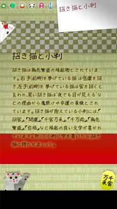 縁起物折り紙のおすすめ画像3