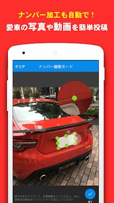 CARTUNE(カーチューン) -パーツも売れる車好きSNS&フリマアプリのおすすめ画像3
