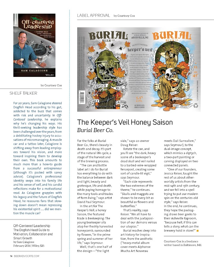 BeerAdvocate magazine- screenshot