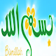 Download Bismillah - In the name of Allah -without internet For PC Windows and Mac