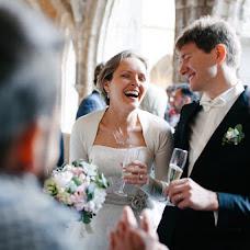 Wedding photographer Tina Simakova (tinariya). Photo of 16.08.2017