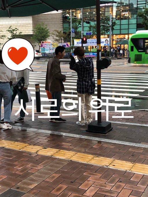 yoon jisung ab6ix daehwi 1
