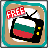 Free TV Channel Bulgaria