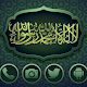 Download Muslim scripture theme For PC Windows and Mac
