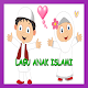 Lagu Anak Islami | MP3 Offline Download for PC Windows 10/8/7