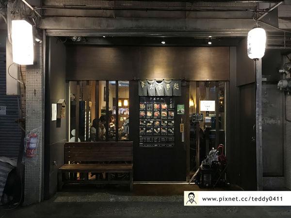 平成十九 自助點餐 平價好吃的生魚片丼飯 捷運中山站