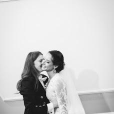 Wedding photographer Alena Zelvyanskaya (Akumi). Photo of 02.03.2017