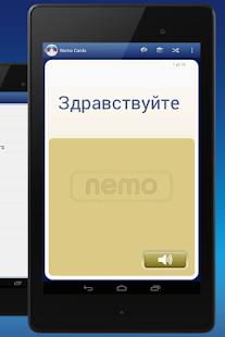 Nemoによる無料ロシア語