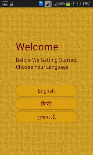 Niti Shastra In Download