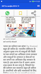 GST ko samjhe 2018-19 - náhled
