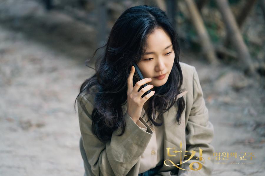 jeong tae eul again