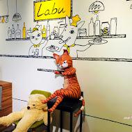 Labu Cafe‧菈柨咖啡