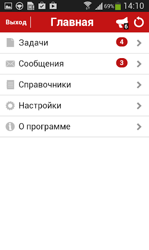 Мобифорс: мобильный сотрудник