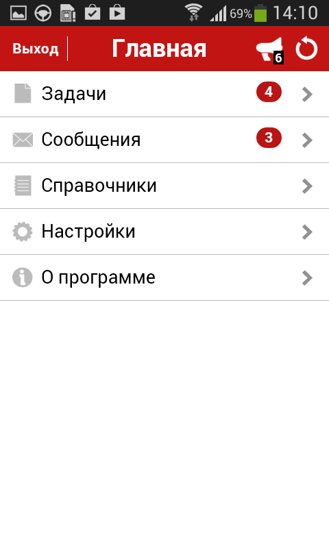 Mobiforce: mobile employee- screenshot