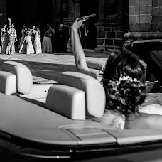 Φωτογράφος γάμων Uriel Coronado (urielcoronado). Φωτογραφία: 27.07.2017