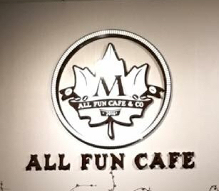 ALL FUN CAFE'歐楓咖啡