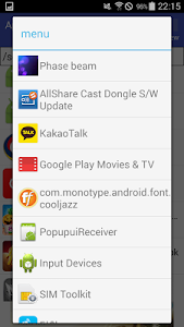 APK Manager(add/del/Ext/Share) screenshot 3