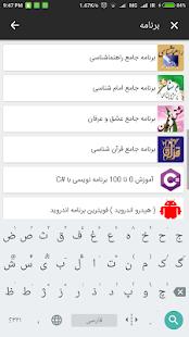 برنامه های JoApp - náhled