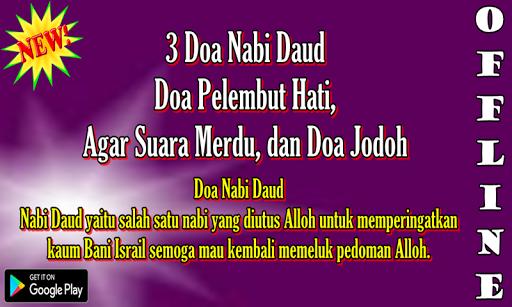 Doa Nabi Daud Agar Suara Merdu Dan Doa Jodoh 2.6 screenshots 2