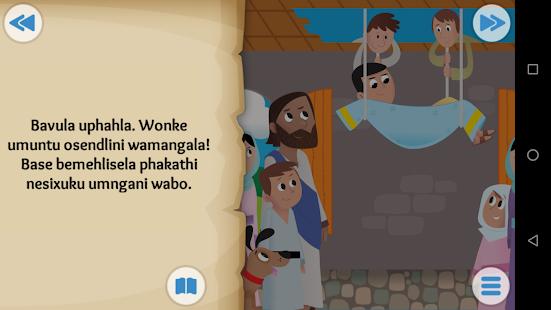 Isithombe sesithombe-skrini