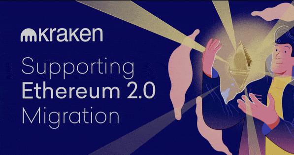 Kraken приглашает всех желающих принять участие в стейкинге Ethereum 2.0.