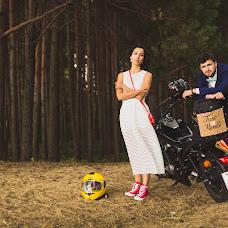 Wedding photographer Egor Vlasov (Vlasov). Photo of 04.09.2015