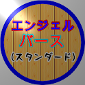エンジェルバース(スタンダード) icon