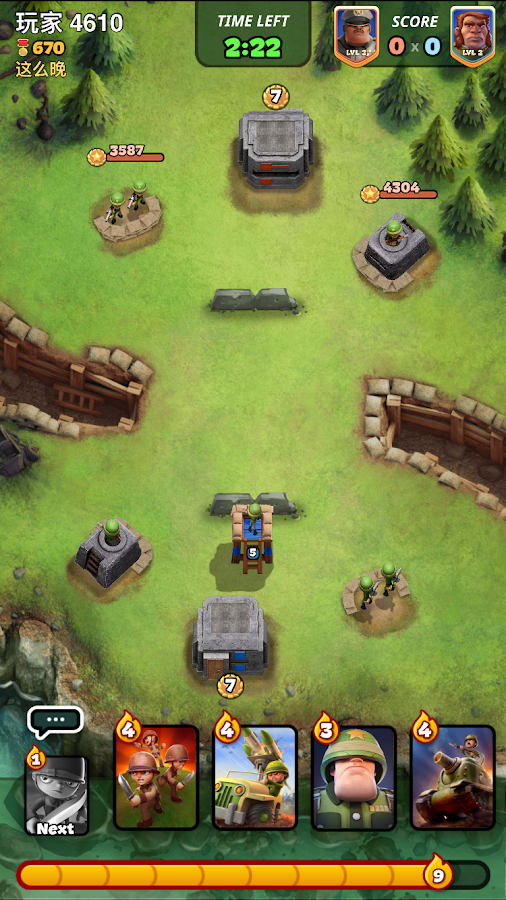 Game Dope Wars Classic APK for Windows Phone