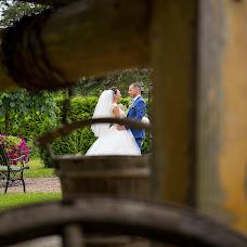 Wedding photographer Sergey Getman (photoforyou). Photo of 13.07.2017