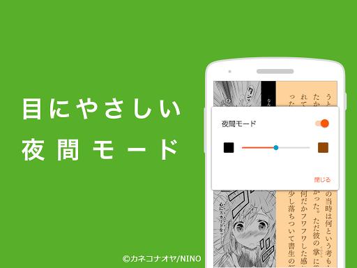 u96fbu5b50u66f8u7c4dBookLive!Reader 3.0.6 Windows u7528 5