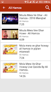 Download Download Mola Mera Ve Ghar Howay for PC on Windows and Mac for Windows Phone apk screenshot 4