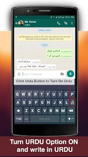 Easy Urdu Keyboard 2018 – Urdu on Photos v3.3.1f Pro hgMNU1PXdT5ecqQYMNEdUGy7iThg-B_C9NrJlBcyVo6uTWHNU-Am2orxld8uucuE4E4=h310