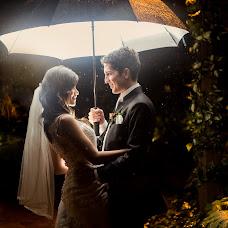 Wedding photographer Andrés Rodríguez (doubleexpositio). Photo of 31.05.2016