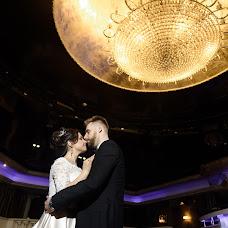 Wedding photographer Aleksandr Dubynin (alexandrdubynin). Photo of 07.06.2017