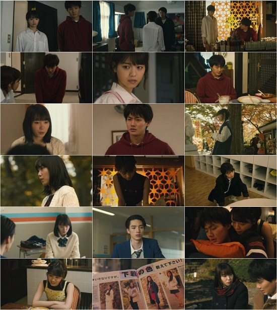 (TV-Dorama)(720p) 電影少女-VIDEO GIRL AI 2018 ep02 180120
