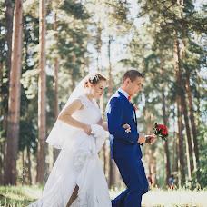 Wedding photographer Olga Lapshina (Lapshina1993). Photo of 24.06.2018