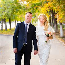 Wedding photographer Anastasiya Belyakova (Bellefoto). Photo of 20.11.2018