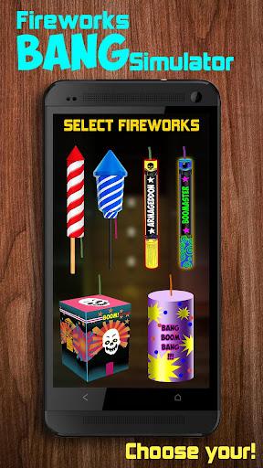 玩免費模擬APP|下載烟花爆炸模拟器 app不用錢|硬是要APP