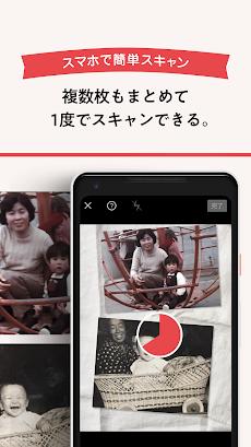Photomyne フォトマイン - 写真スキャナーのおすすめ画像3