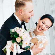 Wedding photographer Nikolay Polyakov (nikpolyakov). Photo of 12.01.2016