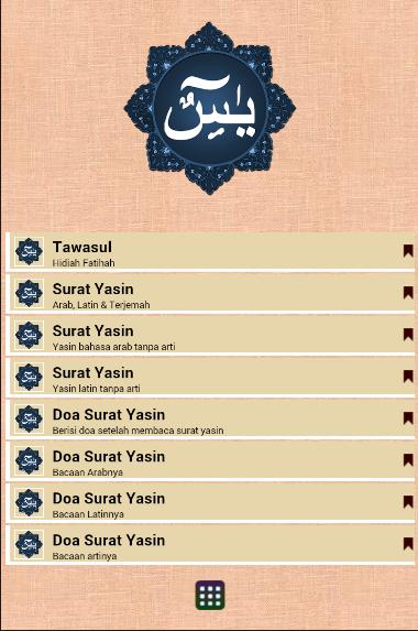 Surat Yasin Arab Latin Dan Artinya Android App Appagg