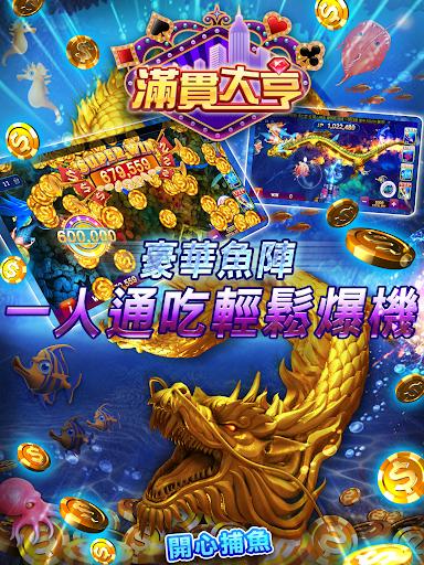ManganDahen Casino screenshot 11