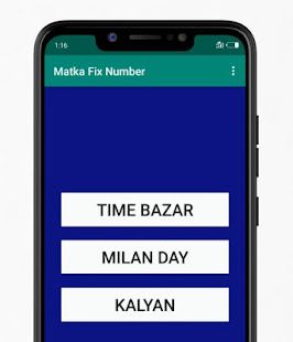 Download Matka Fix Number For PC Windows and Mac apk screenshot 1