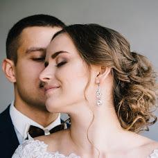 Wedding photographer Anna Bugrimenko (bugrimenko). Photo of 07.07.2017