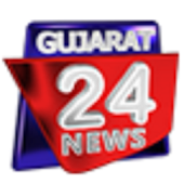 GUJARAT 24 NEWS