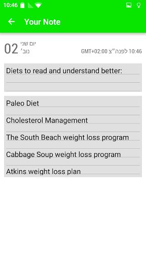 玩健康App|其中饮食是最适合你?免費|APP試玩