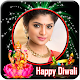 Diwali Photo Frame for PC-Windows 7,8,10 and Mac